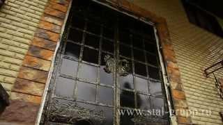 Установка эксклюзивной металлической двери от компании Сталь-Групп(Видео демонстрирует процесс установки входной двери производства нашей компании. Дверь отделана коваными..., 2013-05-17T11:30:12.000Z)