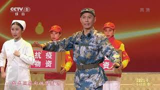 [2021年新年戏曲晚会]昆曲《眷江城》片段 表演:石小梅 施夏明| CCTV戏曲 - YouTube