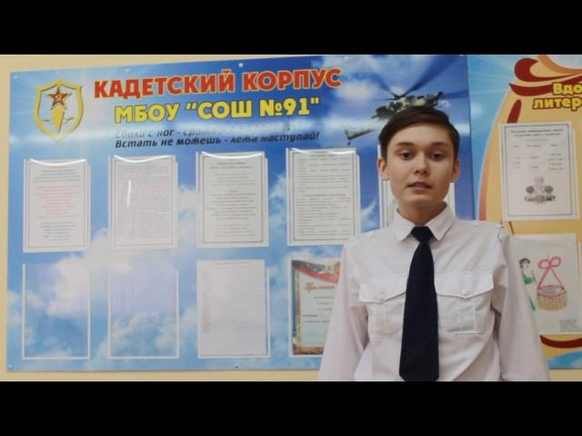 Изображение предпросмотра прочтения – БогданСавенков читает произведение «А мы с тобой брат из пехоты» Б.Ш.Окуджавы