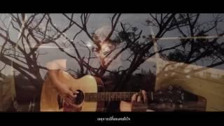 กลีบเมฆ - SITTA [Official Music Video]
