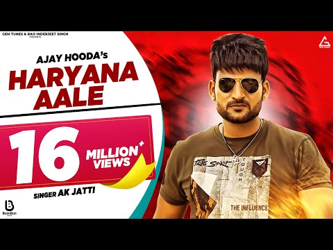 HARYANA AALE - हरियाणा आले | Ajay Hooda | New Haryanvi Songs Haryanavi 2019 | Latest D J Songs 2019