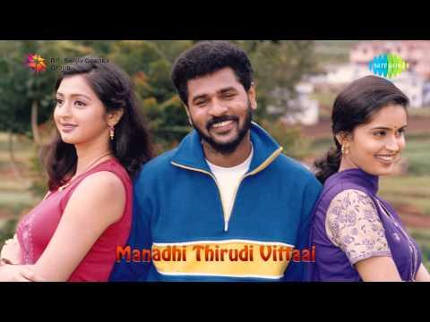 Manadhai Thirudivittai | Azhagana Sooriyan song