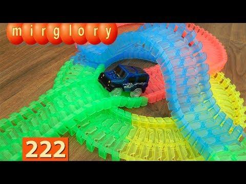 Машинки Мультики про Игрушки - Цветной Трек Город машинок 222 серия Развивающие Мультики для детей
