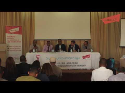 Mr. Nebih Thabet - Conférence de presse du 26/09/2016 à Tozeur