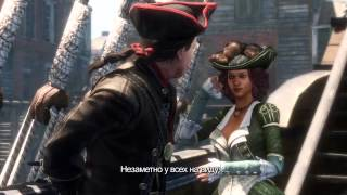 assassin's Creed Liberation HD RU