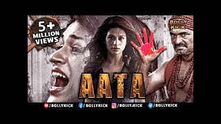 Aata Full Movie | Hindi Dubbed Movies 2019 Full Movie | Shraddha Das | Hindi Movies