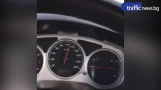 Рейс шпори по пътя Пловдив-Асеновград
