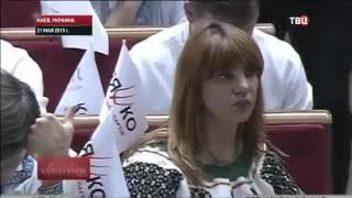 Украинцы готовы отказаться от Донбасса,Новости Украины,России Сегодня