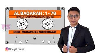 Download Lagu Murottal Juz 1 Surat Al Baqarah Irama Nahawand untuk PEMULA mp3