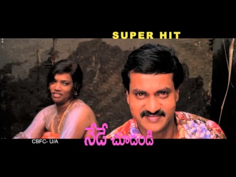Bhimavaram Bullodu Is A Commerical Hit-...