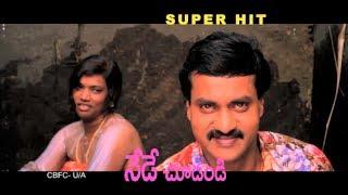 bhimavaram bullodu is a commerical hit sunil esther anoop rubens