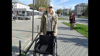 Социальный эксперимент: По Бердску в инвалидной коляске