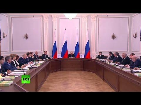 Путин проводит заседание Госсовета о защите прав потребителей