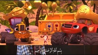 Surah Al Muthaffifin learn to children - سورة المطففين للاطفال