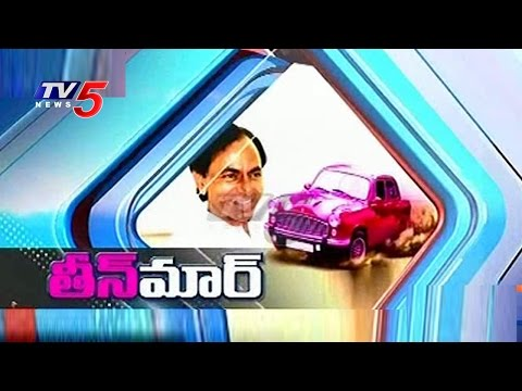 TRS Wins In Khammam And Warangal Municipal Elections | TDP Lost Deposits | TV5 News