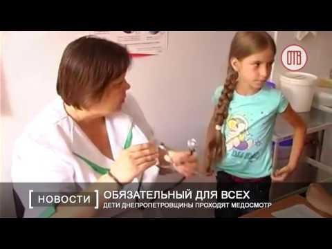 Медицинский центр Альфа Мед , г Курган