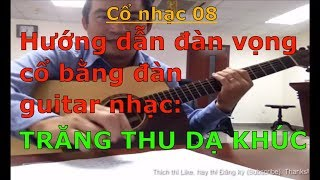 Trăng Thu Dạ Khúc - Dây kép (Hướng dẫn đàn vọng cổ bằng đàn guitar nhạc) - Cổ nhạc 08