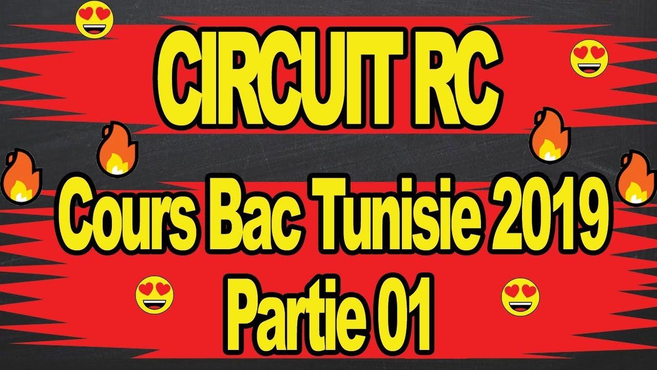 Circuit Rc 01 Youtube