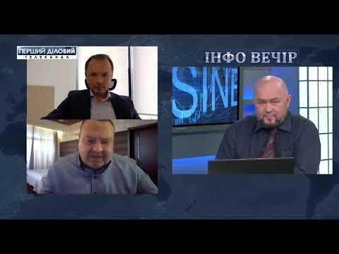 Павел Матиаш и Павел Крапивин. Банковская и финансовая системы в Украине