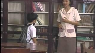 pamana: mga anyong lupa