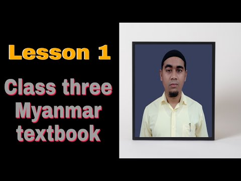 Lesson 1 (Myanmar class three textbook) by Rohingya English