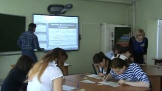 Открытый урок Фроловой Е.Н. (Тайгинский институт ж/д транспорта)