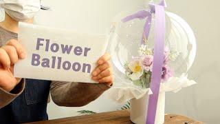 eng) 보라색 꽃풍선 Purple Flower Bal…