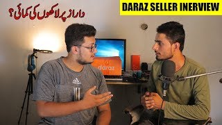 Daraz Seller Interview | How To Make Money With Daraz In Pakistan?
