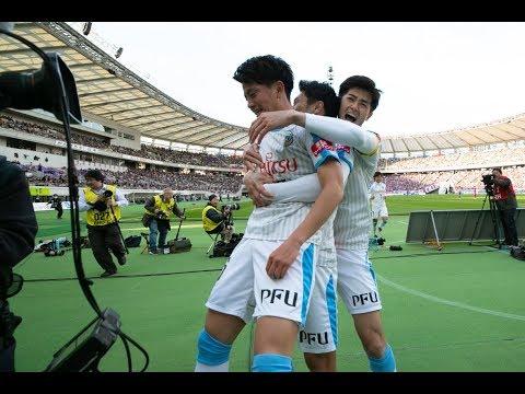 【DAZN提供】2018_J1-第33節vsFC東京_20181124_Game Highlights