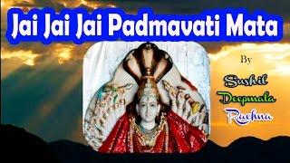 Jai Jai Jai Padmavati Mata  | Jain Bhajan | Sushil, Deepmala, Rachna