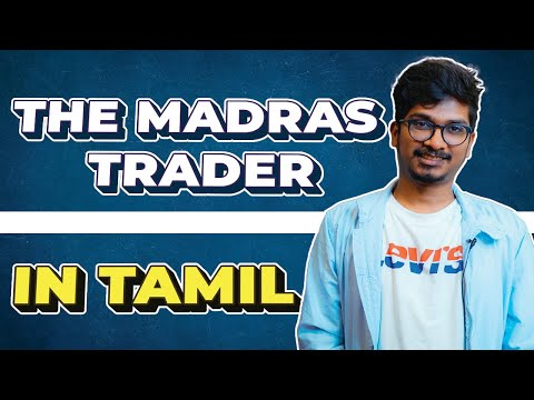 The Madras Trader channel in Tamil | Introduction Video