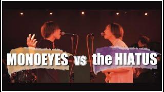 MONOEYES vs the HIATUS MASHUP!!