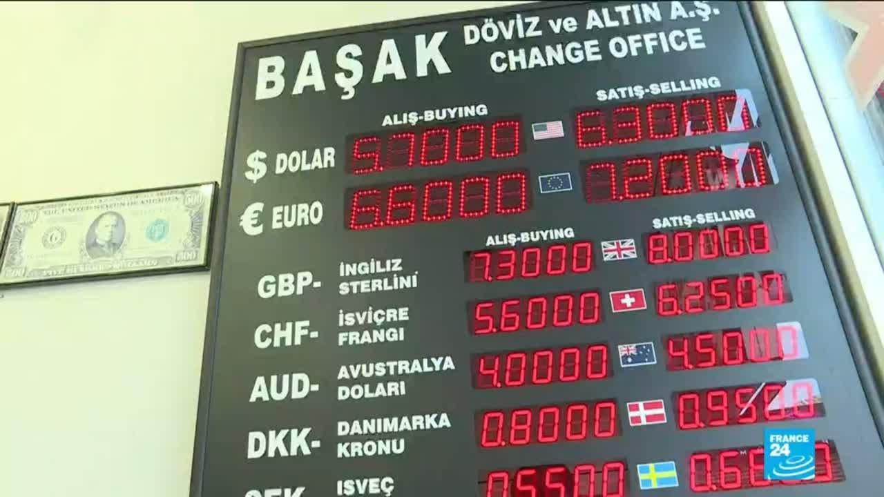 فرانس 24:Turkey currency crisis: Lira rises after Qatar pledges to invest US$15 billion