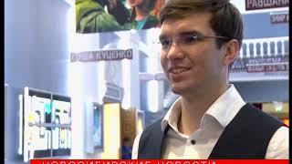 Новосибирец с уникальной памятью презентовал фильм-научпоп «Запомнить всё»
