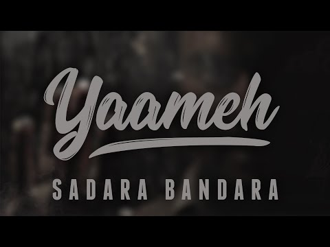Sadara Bandara - Yaameh (යාමේ) | The Journey of Life [Official Audio]