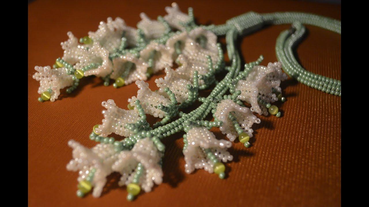Браслетов из бисера лилии