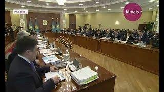 Нурсултан Назарбаев на расширенном заседании кабмина раскритиковал работу министров 09.02.18)