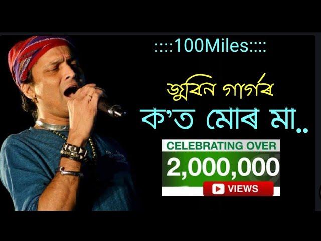 Kot Mur Maa (100 Miles) - Zubeen Garg | Prastuti Porasor | Ajoy | Papori | Abahan Theatre 2018-19 #1