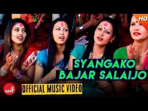 Nepali Lok Dohori || Syangako Bajar Salaijo - Ramchandra Dhakal / Sharmila Gurung