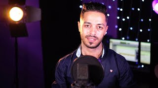 Esmanaa - Mohamed Ayman - Leh Get Alaya | اسمعنا - محمد ايمن - بصلي وانت بتتكلم