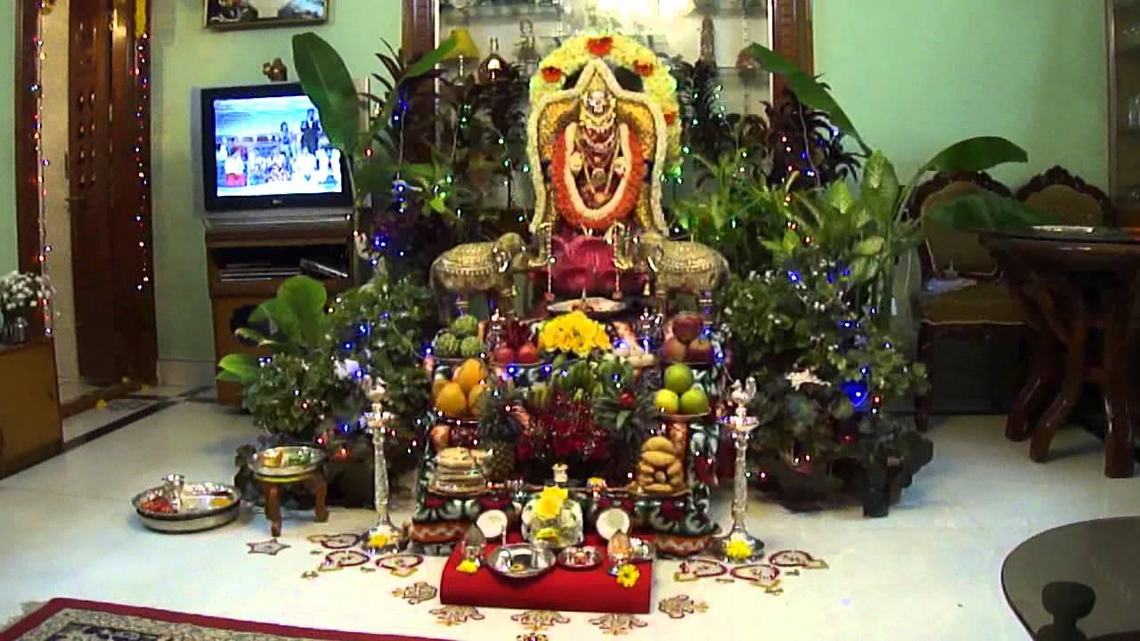 Varamahalakshmi pooja 2011 manjula mp4 youtube for Photos decoration