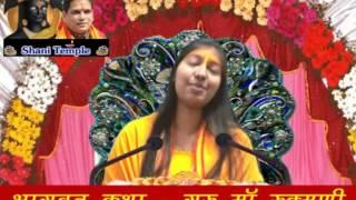 Kaun Kehta Hai Bhagwan Aate Nahi : Meet God : by Gurumaa Rokmani Ji