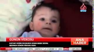 Реакция младенца на музыку и на чтение Корана