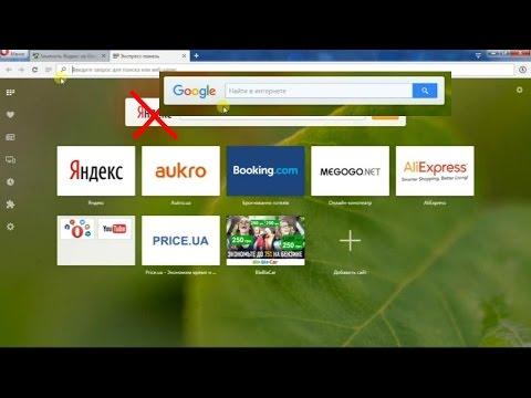 Как перейти на гугл с яндекса