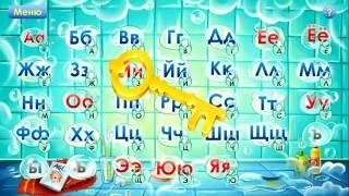 """Учим алфавит Букву """"А"""" для самых маленьких обучение ребенка"""