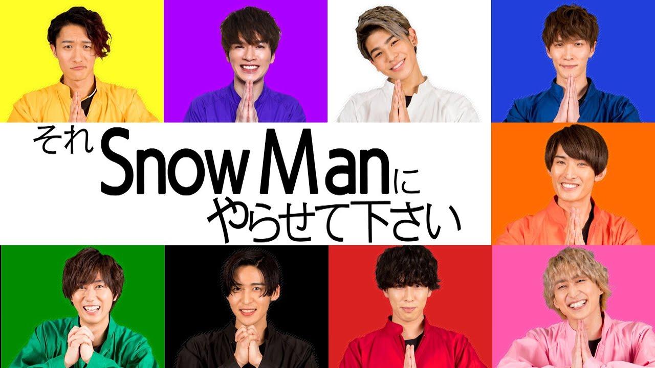 Snowman 7g Snow (wo)Man