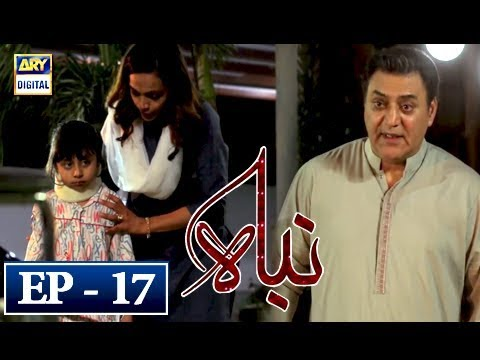 Nibah - Episode 17 - 26th April 2018 - ARY Digital Drama