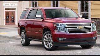 Тест драйв Chevrolet Tahoe 2015