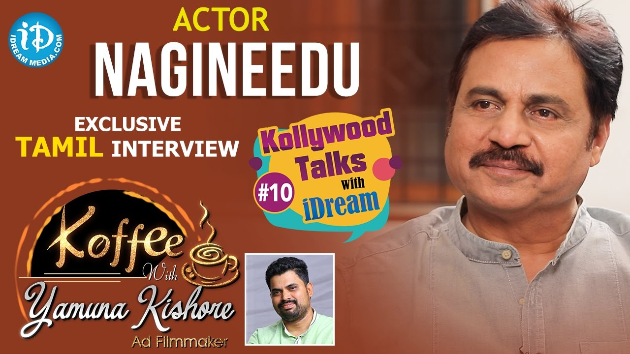 nagineedu in vedamnagineedu actor, nagineedu age, nagineedu interview, nagineedu family, nagineedu in chennakesava reddy, nagineedu date of birth, nagineedu photos, nagineedu height, nagineedu in vedam, nagineedu facebook, nagineedu hot, nagineedu actor wiki, nagineedu biodata