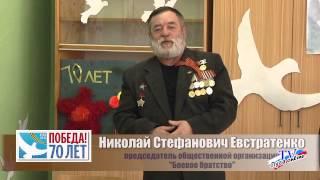 К 70 летию Великой Победы НА УРОКЕ МУЖЕСТВА В СРЕДНЕЙ ШКОЛЕ